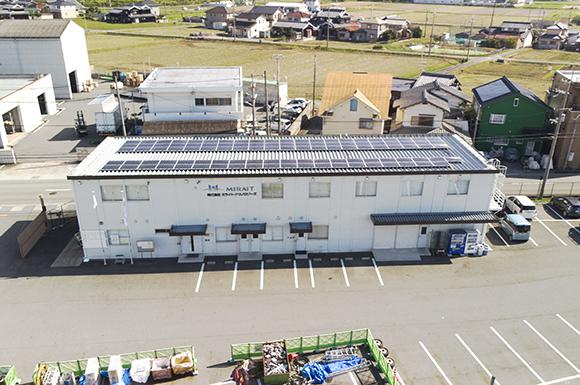 加古川事務所上空画像
