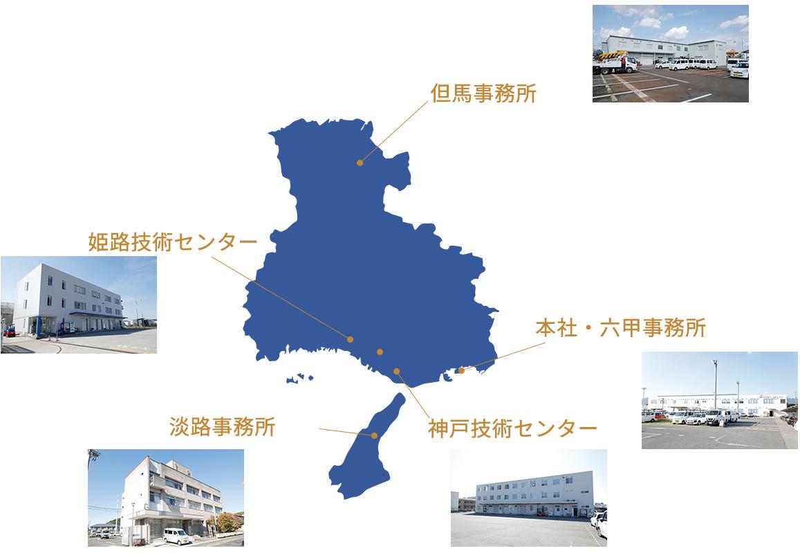 事業拠点の地図